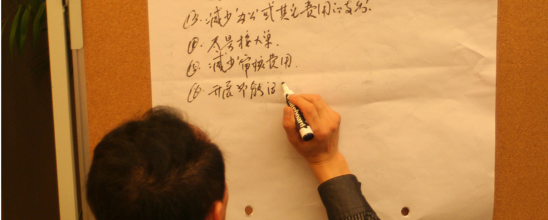 Tips and Traps of Contracting in China